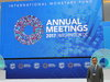 Gigla Mikautadze attends annual meeting of IMF (2017-10-16)